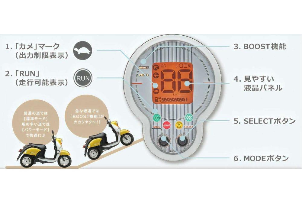yamaha e-vino scooter électrique compteur